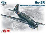 ICM72082 Sukhoi Su-2R WWII Soviet reconnaissance plane