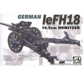 FH18 105mm CANNON
