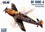 ICM72132 Messerchmitt Bf-109 E4 WWII German fighter