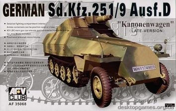 Sdkfz251 D/9   75m/m GUN HALF TRUCK