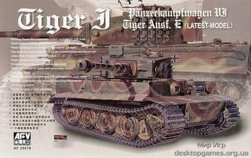 Sdkfz 181 Tiger I (поздний тип)
