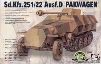 Sd.Kfz. 251/22  Ausf.D «Pakwagen«