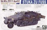 Sd.Kfz 251/1 Ausf.C «STUKA Zu FuB«
