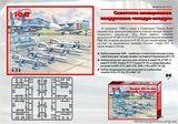 Советское авиационное вооружение «воздух-воздух«