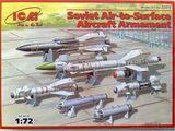 Советская ракета класса «воздух-земля«