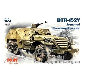 ICM72531 BTR-152V Soviet armored troop-carrier