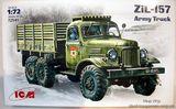 Советский грузовик ЗиЛ-157