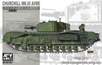 CHURCHILL MK. III AVRE