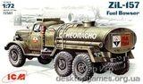 ЗиЛ-157, автозаправщик