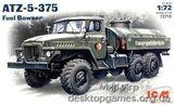 ATZ-5-375 советский автозаправщик