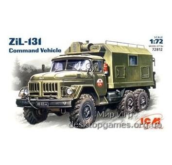 ЗиЛ-131 Подвижный командный пункт