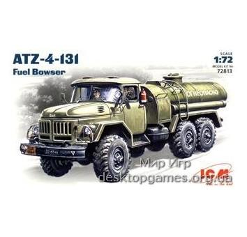 ЗиЛ-131 советский автозаправщик