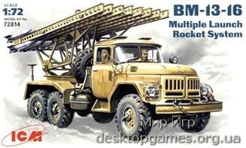 ICM72814 Zil-131 BM-13-16 Soviet Army rocket volley system