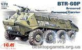 ICM72901 BTR-60P Soviet infantry vehicle
