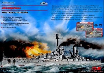 «Кронпринц» - Германский линейный корабль - фото 2