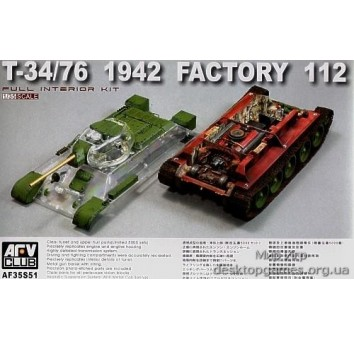 T-34/76 1942 Factory 112 with transparent turret(LIMITED)