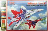 Самолет пилотажной группы Стрижи модификация МиГ-29 «9-13»