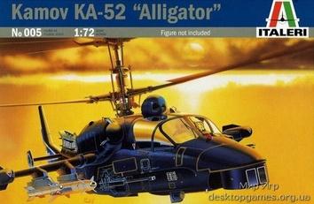 Ка-52 «Аллигатор«