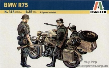 Сборная модель мотоцикла BMW R75 с 3 фигурками
