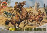 Королевская конная артилерия (серия 1)