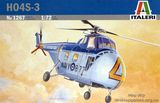 Масштабная модель пластикового вертолета H04S-3