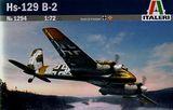 Модель самолета HS-129 B2