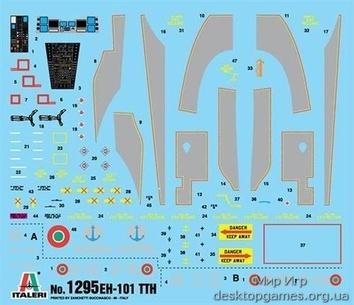 AW-101 MERLIN TTI - фото 2