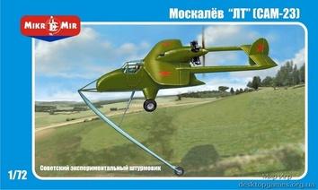 Советский экспериментальный штурмовик Москалев САМ-23