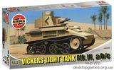 Легкий танка Виккерс (серия 2)