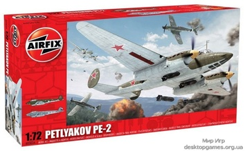 Модель самолета Петляков ПЕ2