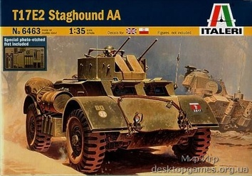 Стендовая модель бронеавтомобиля Стегхаунд T17E2 (Staghound AA)