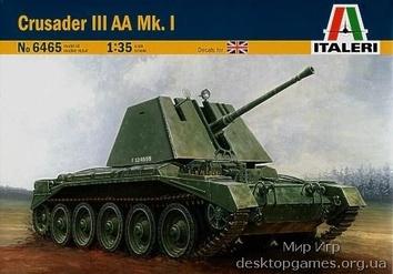 Модель самоходной зенитной установки Крусайдер (Crusader) III AA Mk.1