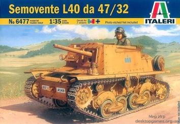 Модель самоходной артилерийской установки Семовенте (Semovente) L40 da 47/32