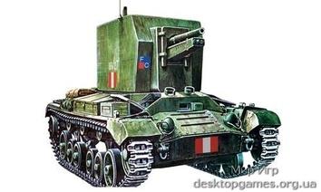 Масштабная модель самоходной-артиллерийской установки Бишоп (Bishop) Mk.I