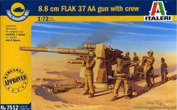 8.8CM FLAK 37 AA GUN W/SERV.