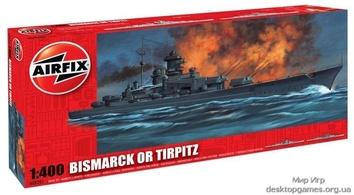 Бисмарк/Тирпиц 8 серия