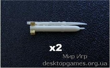 AR-ACA7205 S-24B heavy unguided rocket mod.1970 on APU-68