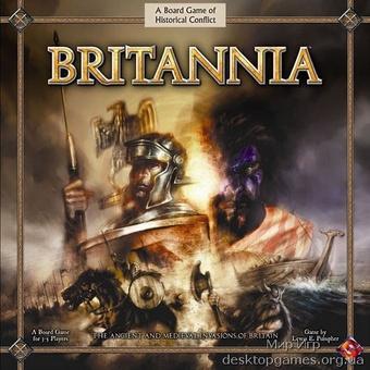 Britannia (Британия)