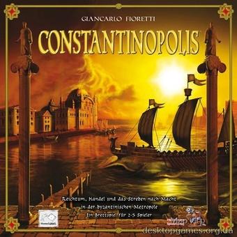 Constantinopolis (Константинопль)
