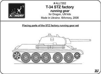 AR-ALL7202 T-34 STZ factory running gear