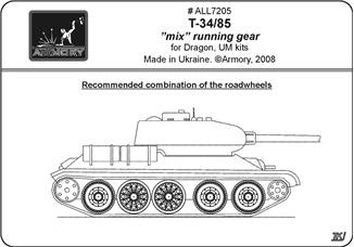 AR-ALL7205 T-34/85 «mix« running gear