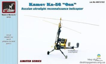 """Ка-56 """"Оса"""" российский ультралегкий вертолет"""