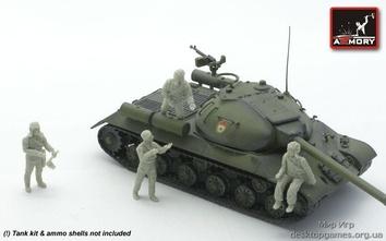 «Погрузка боеприпасов« советские/российские танкисты (современные)