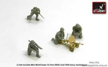Советские пулеметчики с 12,7мм ДШК обр.1938г. (Вторая Мировая война)
