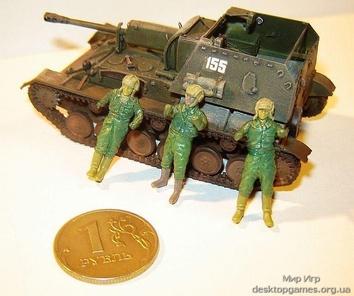 Советский экипаж САУ в действии, 3 фигуры