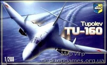 Tu-160 Soviet strategic bomber