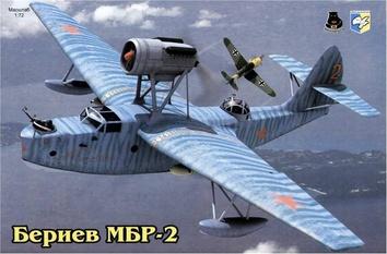 Разведывательная летающая лодка Бериев МБР-2