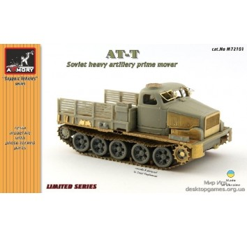 Советский тяжелый артиллерийский тягач AT-T
