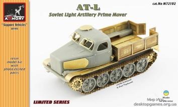 Лёгкий артиллерийский тягач АТ-Л