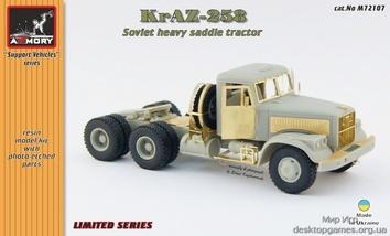 Смоляная модель машины КрАЗ-258